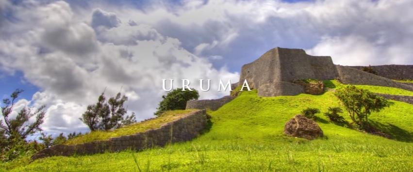 【うるま市公式動画】世界遺産 勝連城跡~World heritage Katsuren jo site~