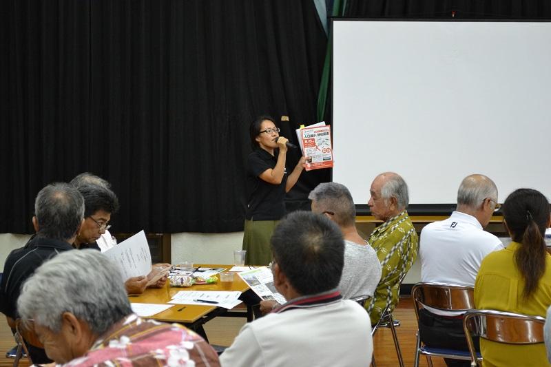 沖縄移住受け入れを考える講演会