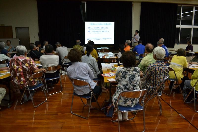 沖縄県うるま市に移住検討者をどう受け入れるのかを学ぶ講演会